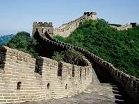 Vận chuyển hàng đi Trung Quốc